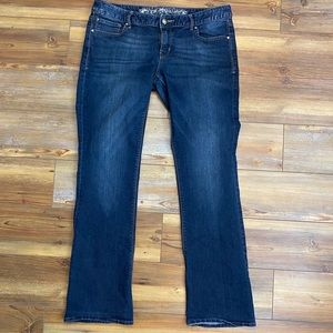 Express Barely Boot Zelda Jeans Women's Size 12R